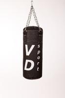 Боксёрская груша (боксёрский мешок), Кирза - 70 см,  Ø 29 см, вес 10 кг
