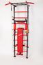 Усиленная шведская стенка с параллельным хватом Вертикаль RED